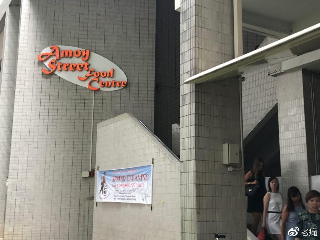 厦门街美食中心